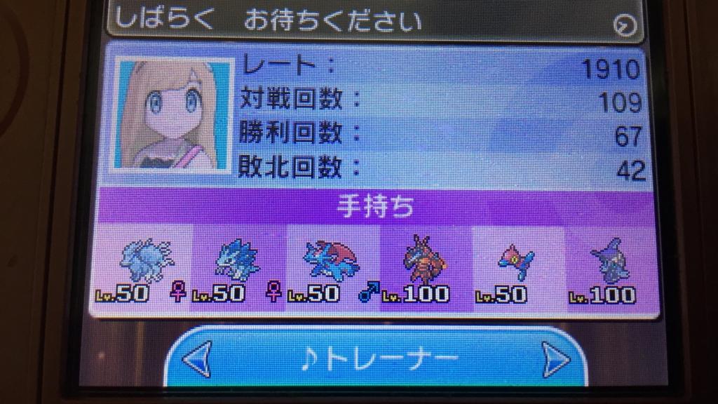 f:id:sayuki0320:20170114131146j:plain