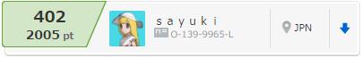 f:id:sayuki0320:20170516154058p:plain