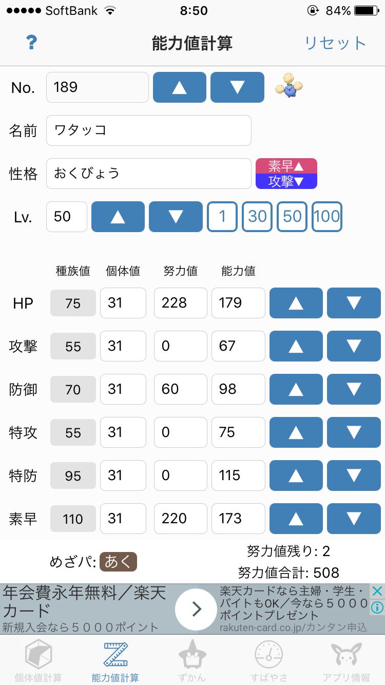 f:id:sayuki0320:20170529085031p:image