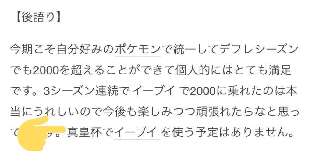 f:id:sayuki0320:20170529085749j:image