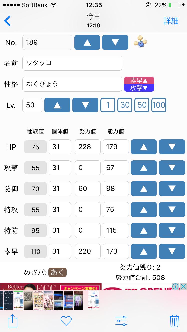 f:id:sayuki0320:20170617123640p:image