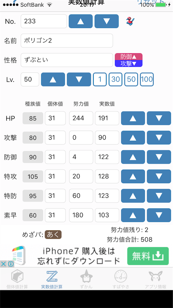 f:id:sayuki0320:20170903201807p:image