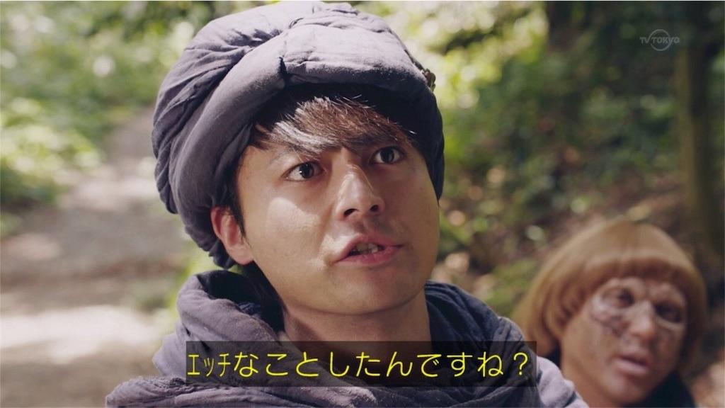 f:id:sayuki0320:20171226084042j:image