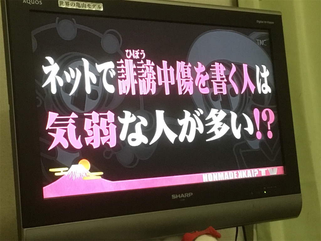 f:id:sayuki0320:20180112204912j:image