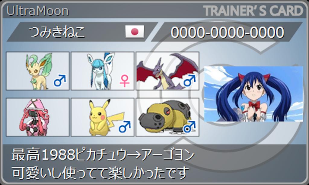 f:id:sayuki0320:20180122044346p:image