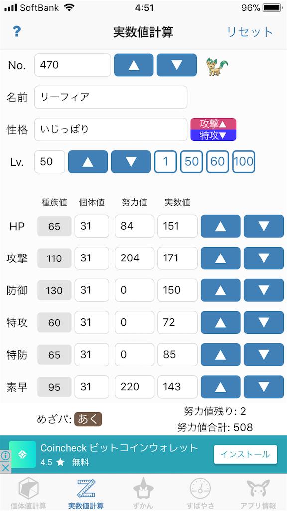 f:id:sayuki0320:20180122045203p:image