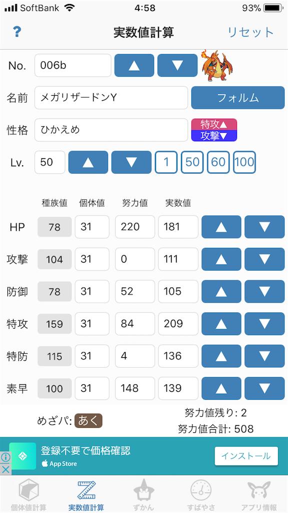 f:id:sayuki0320:20180122045841p:image