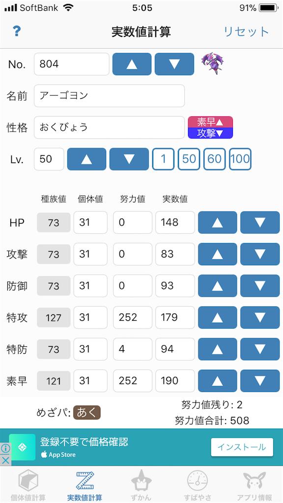 f:id:sayuki0320:20180122050600p:image