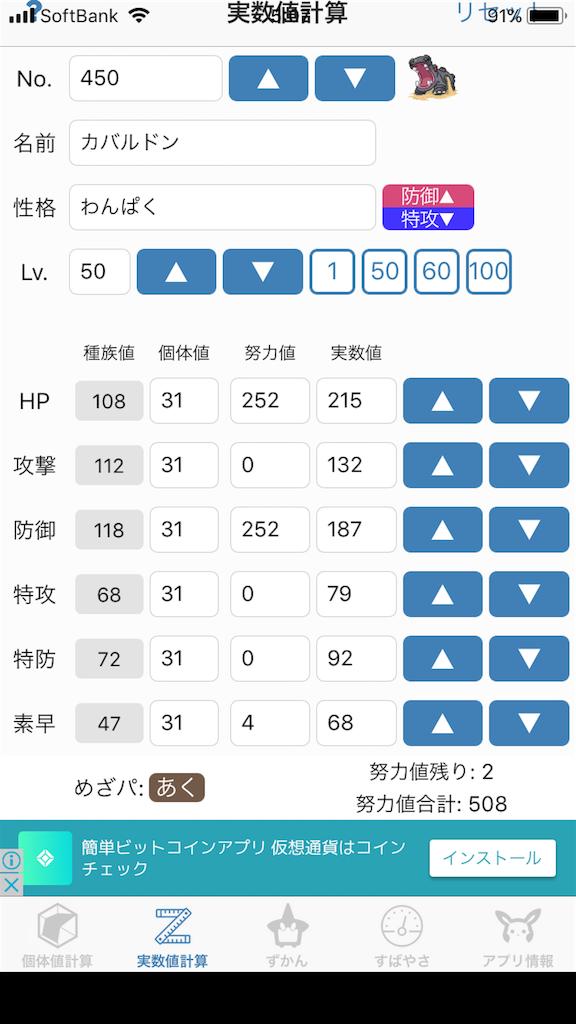 f:id:sayuki0320:20180122050756p:image