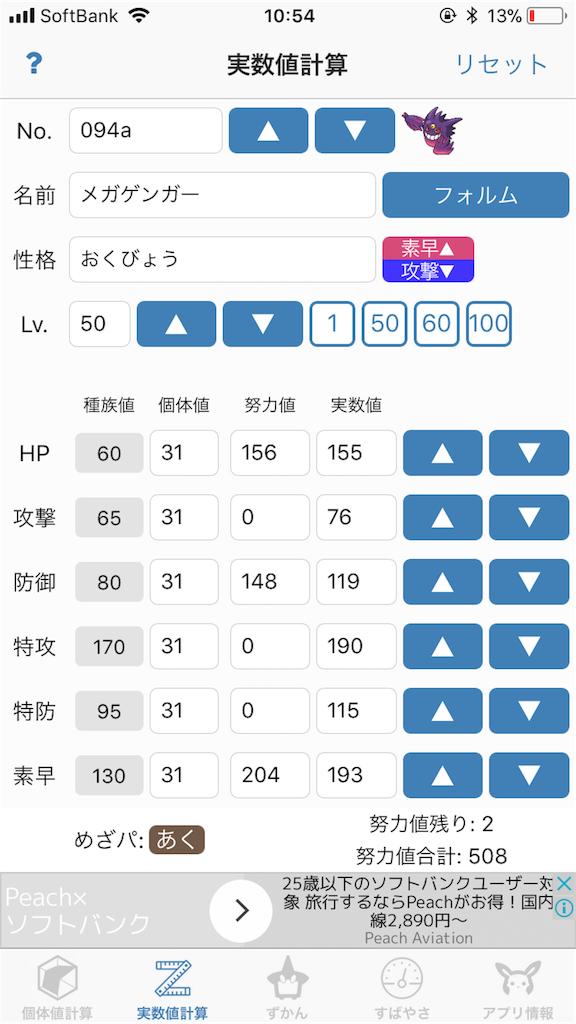 f:id:sayuki0320:20180225105500p:image