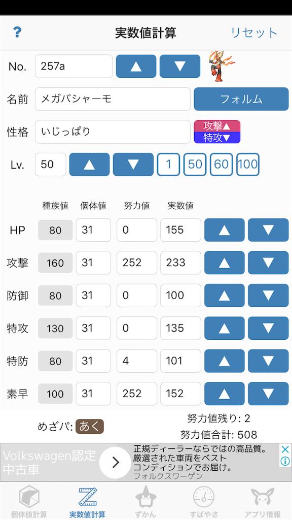 f:id:sayuki0320:20180313092940p:image