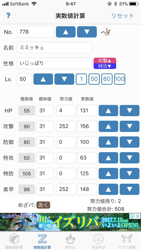 f:id:sayuki0320:20180313094726p:image