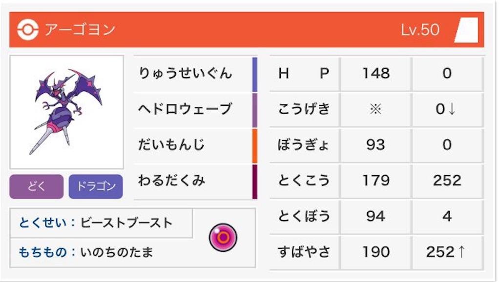 f:id:sayuki0320:20180510195621j:image