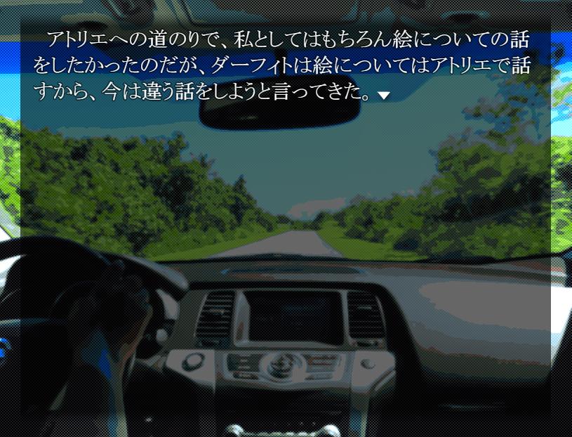 f:id:sayuki_s:20170814232102p:plain