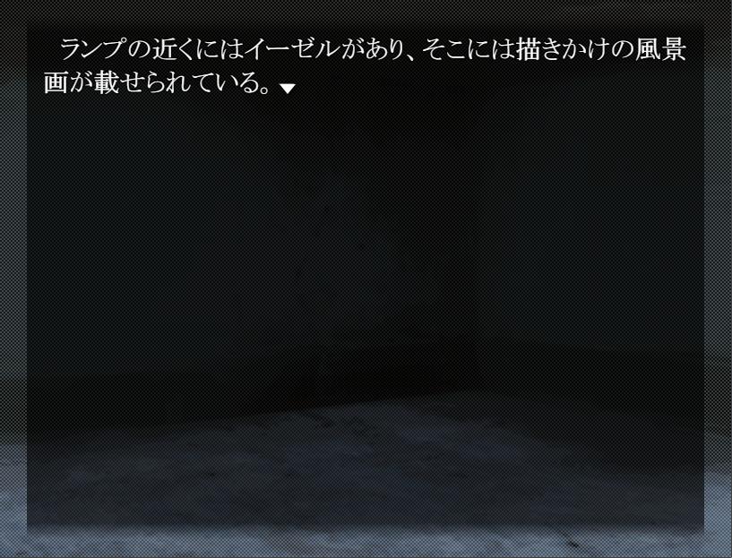 f:id:sayuki_s:20170814232108p:plain