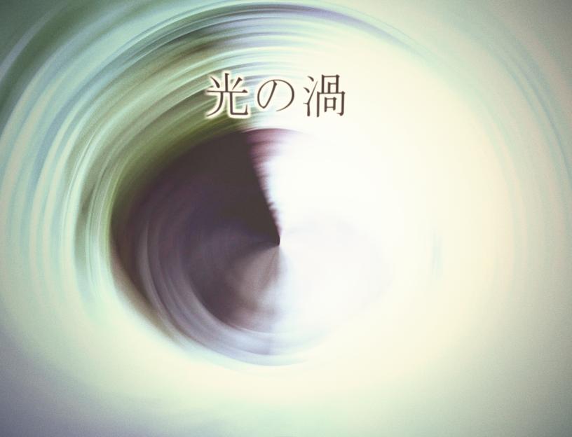 f:id:sayuki_s:20170815210444p:plain