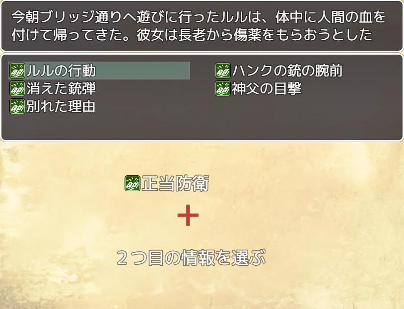 f:id:sayuki_s:20170930232003p:plain