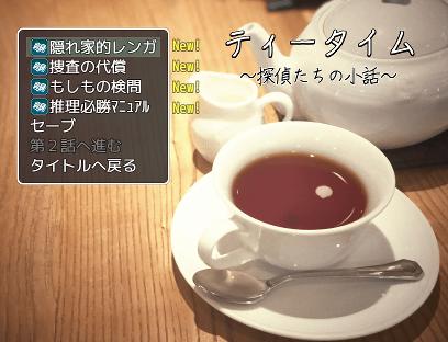 f:id:sayuki_s:20180506192855p:plain