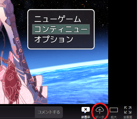 f:id:sayuki_s:20181217202454p:plain
