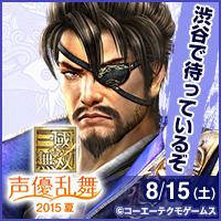 f:id:sayumayu0512:20150720195707j:plain