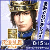 f:id:sayumayu0512:20150720200931j:plain