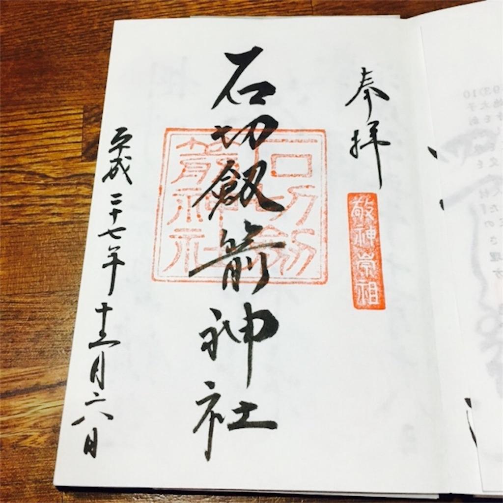 f:id:sayumayu0512:20151212200408j:image