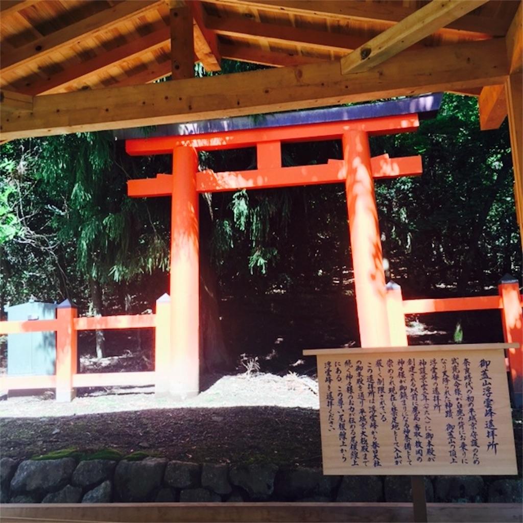 f:id:sayumayu0512:20160513130719j:image