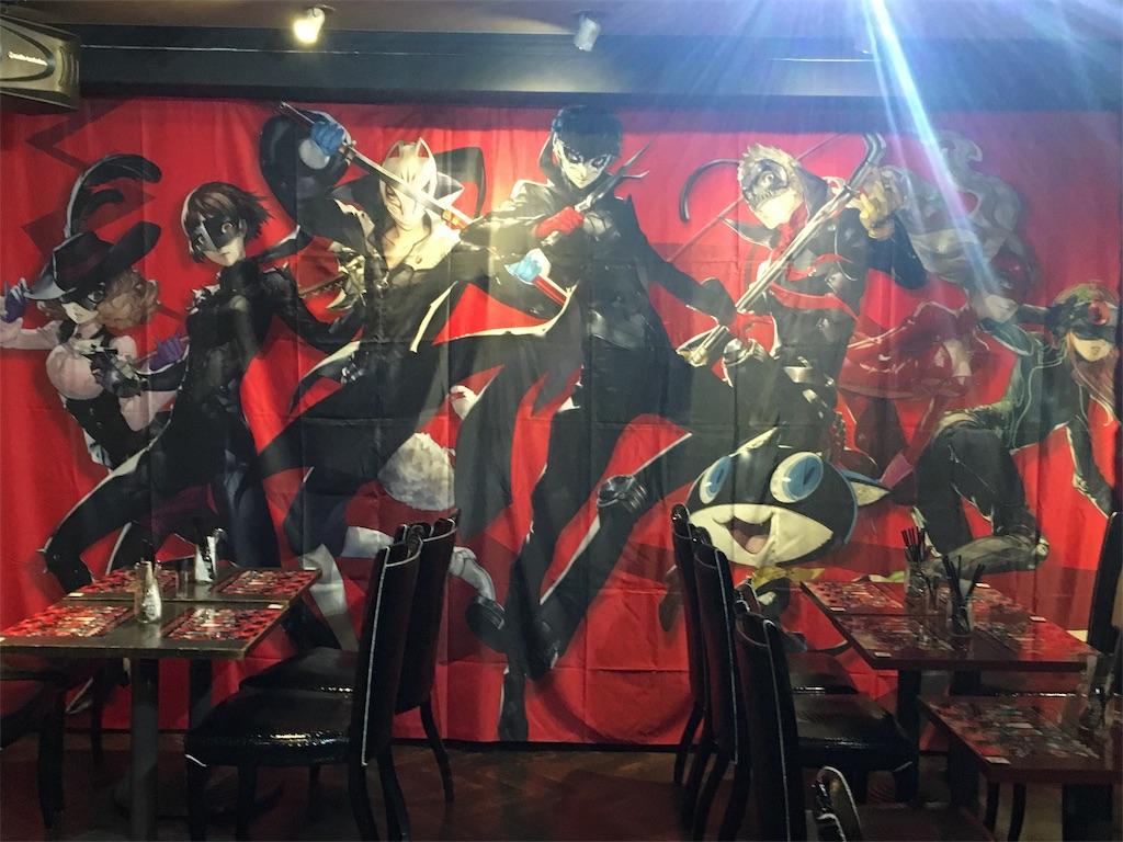 f:id:sayumayu0512:20161017200732j:image