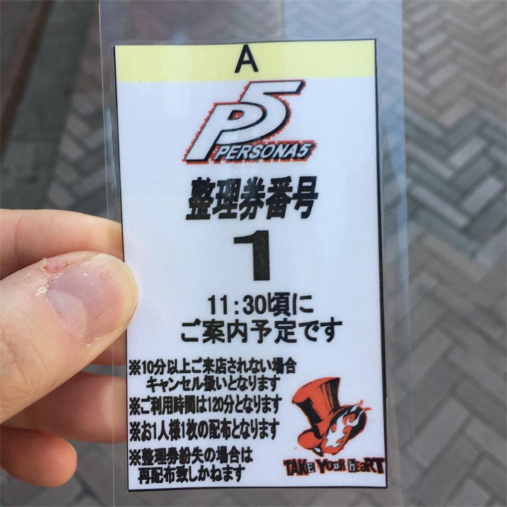 f:id:sayumayu0512:20161017201339j:image