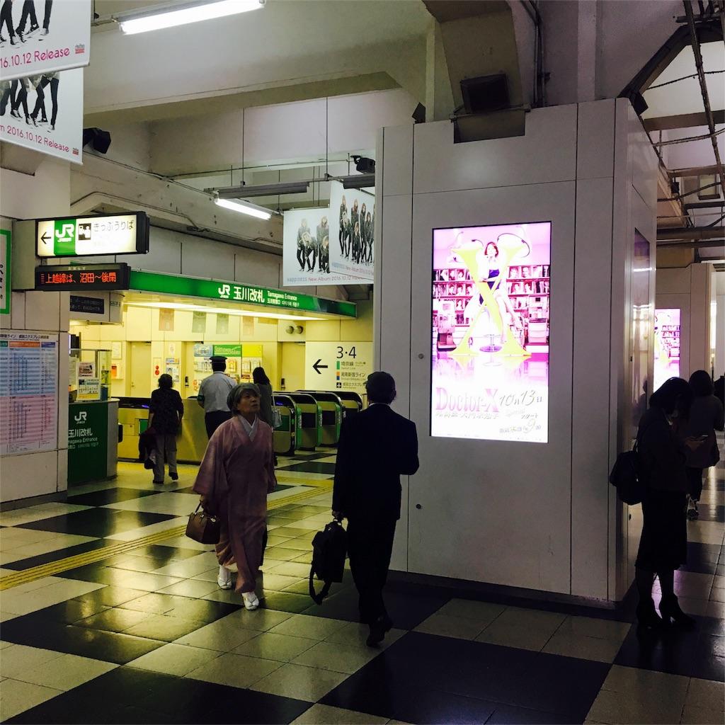 f:id:sayumayu0512:20161017201829j:image