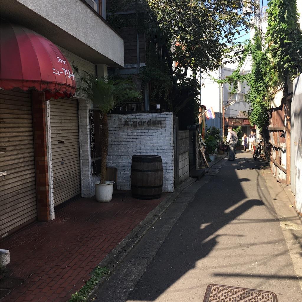 f:id:sayumayu0512:20161017201955j:image
