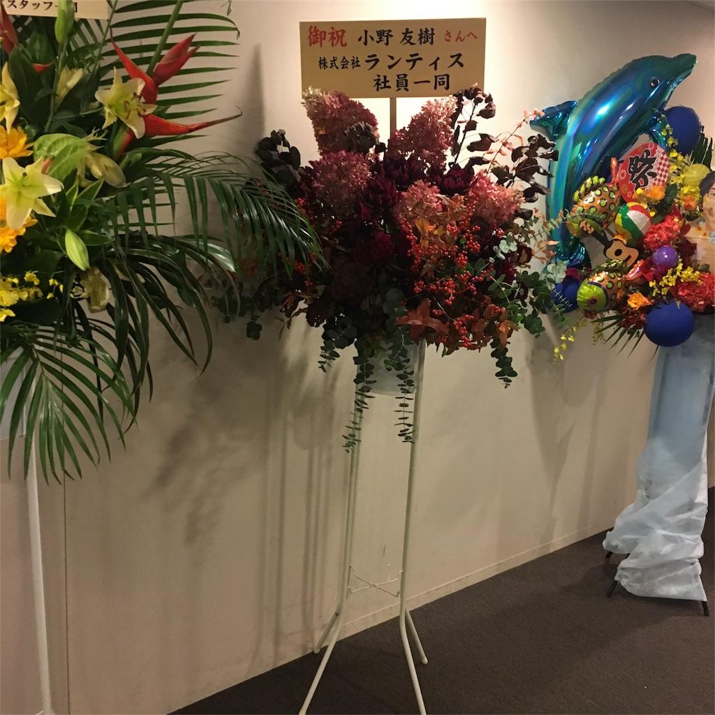 f:id:sayumayu0512:20161017202254j:image