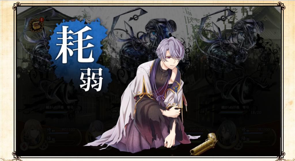 f:id:sayumayu0512:20161126205807p:plain