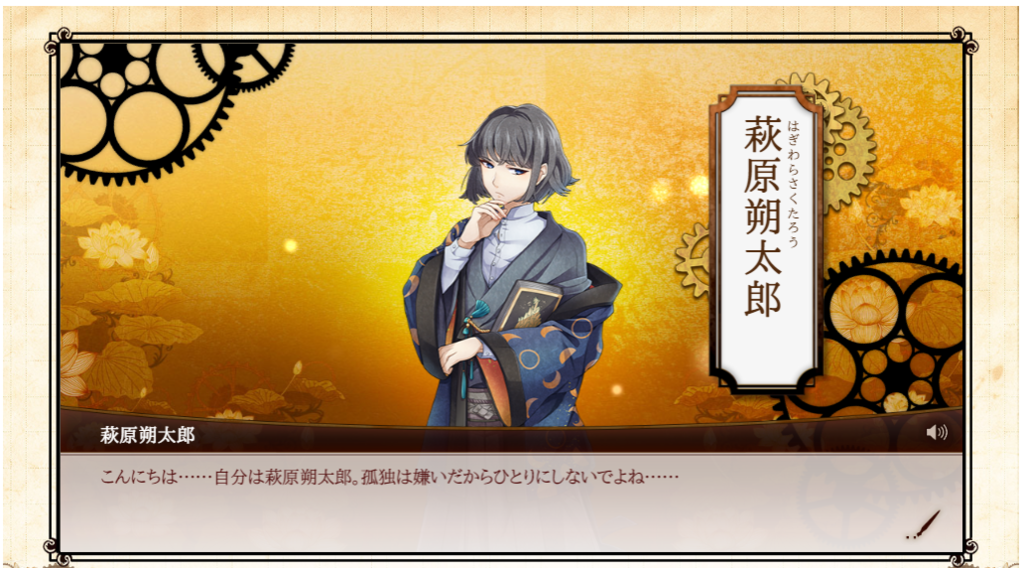 f:id:sayumayu0512:20161126205905p:plain