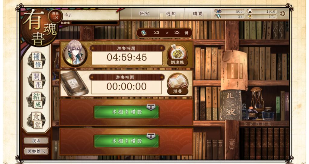 f:id:sayumayu0512:20161126225602p:plain