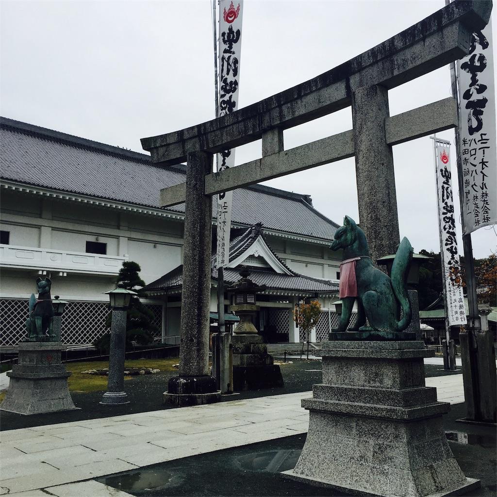 f:id:sayumayu0512:20161127182041j:image