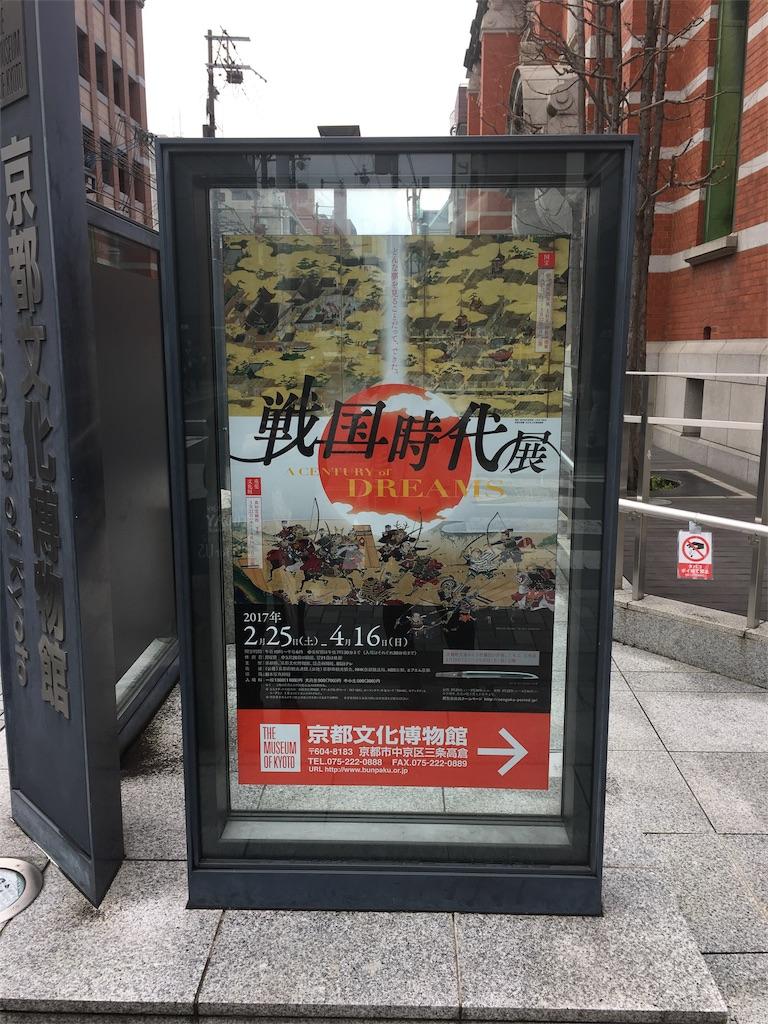 f:id:sayumayu0512:20170302201332j:image