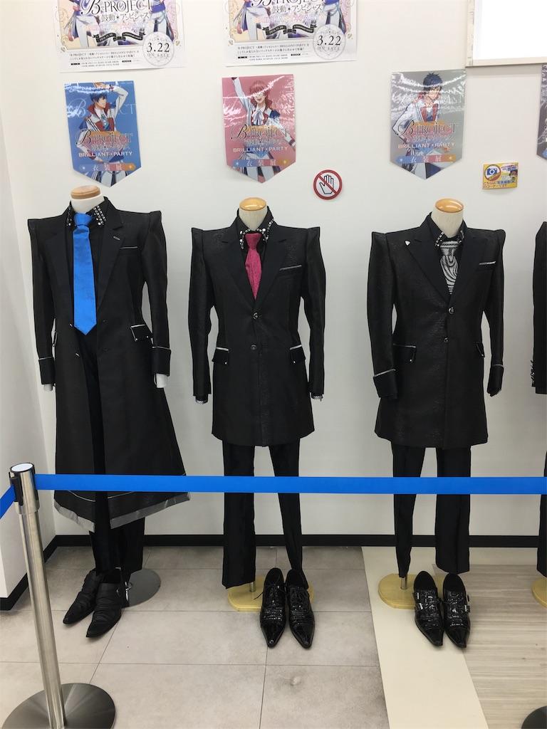 f:id:sayumayu0512:20170303122420j:image