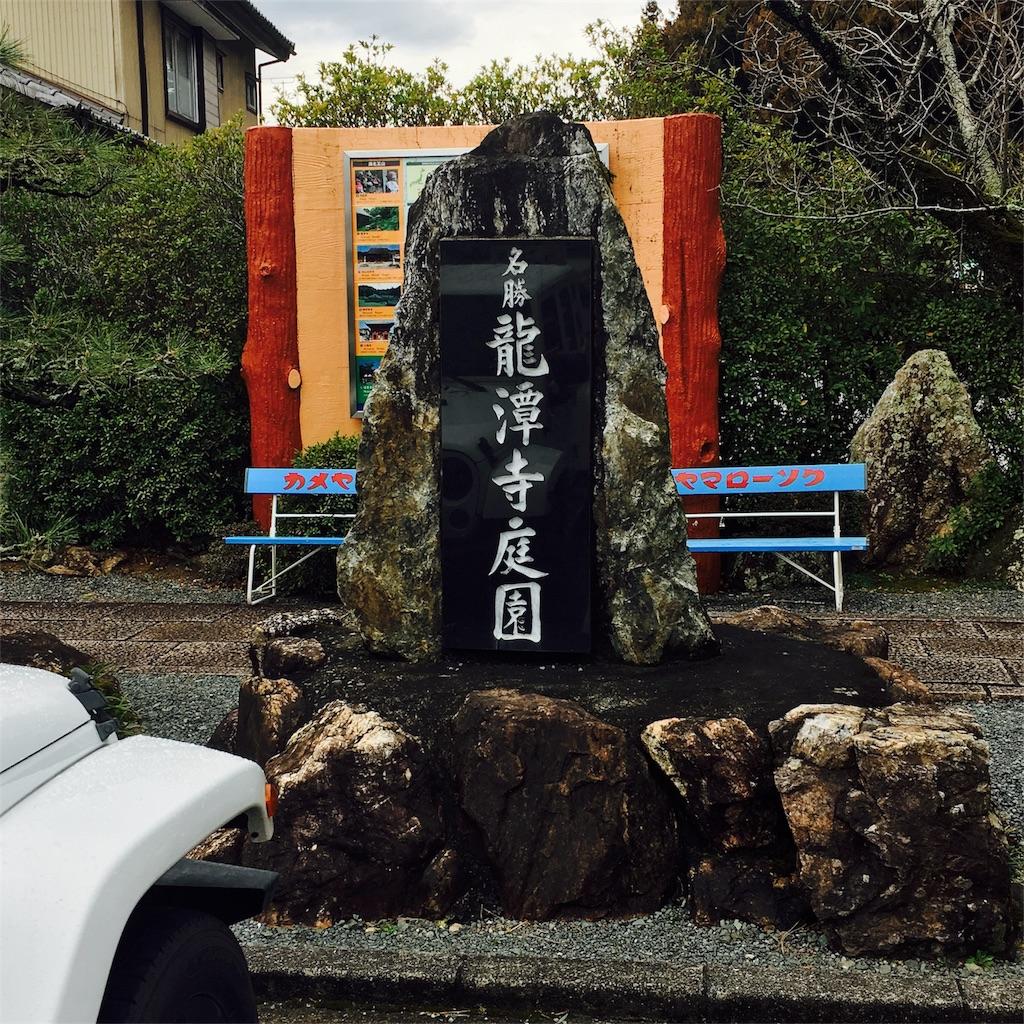 f:id:sayumayu0512:20170303190819j:image