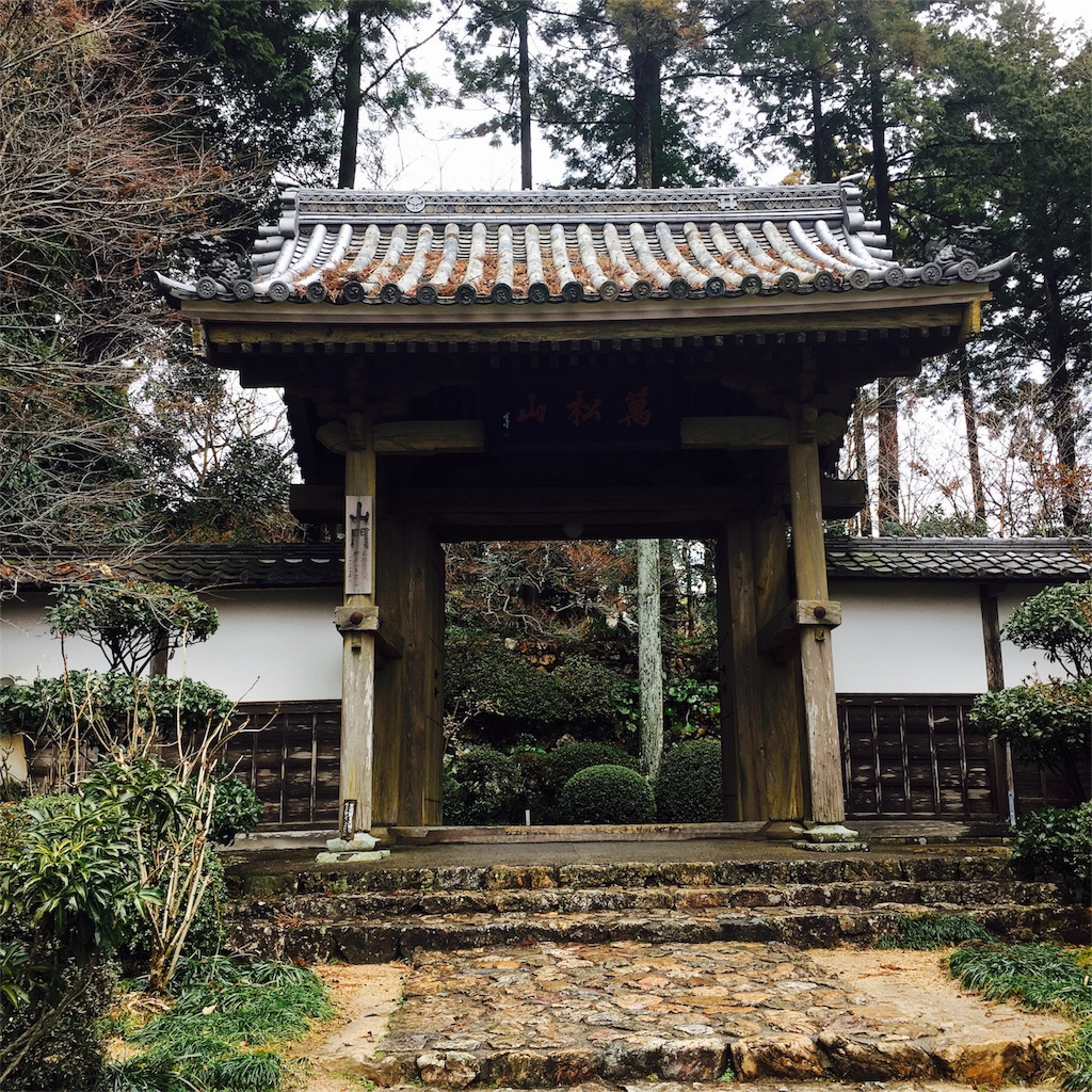 f:id:sayumayu0512:20170303190832j:image