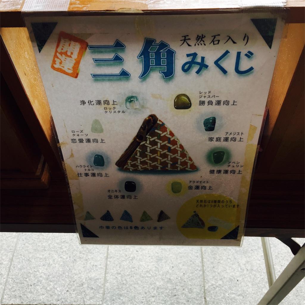 f:id:sayumayu0512:20170303190859j:image