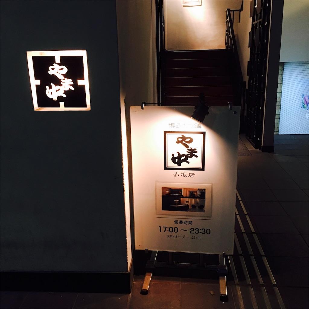 f:id:sayumayu0512:20170523205053j:plain
