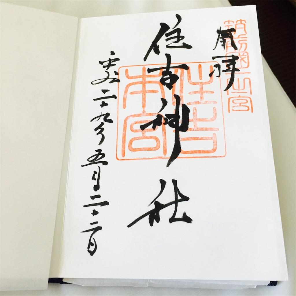 f:id:sayumayu0512:20170523205657j:plain
