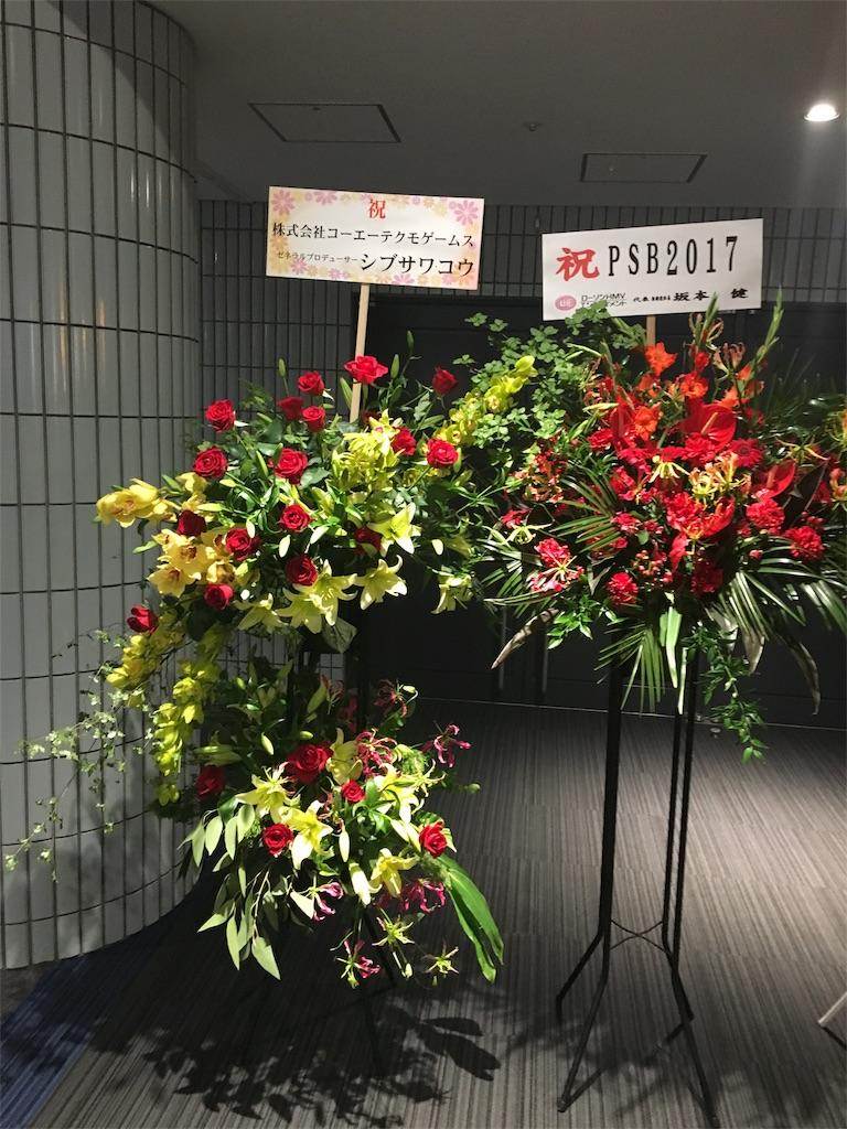 f:id:sayumayu0512:20170803104729j:plain