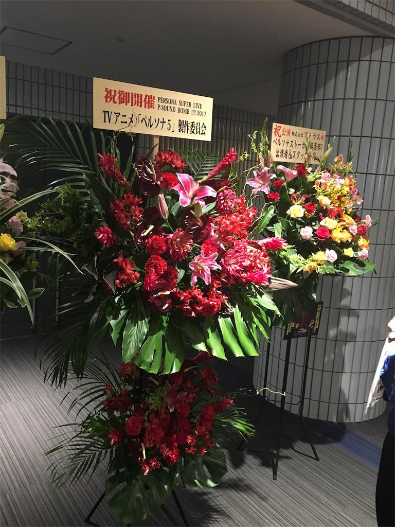 f:id:sayumayu0512:20170803104735j:plain