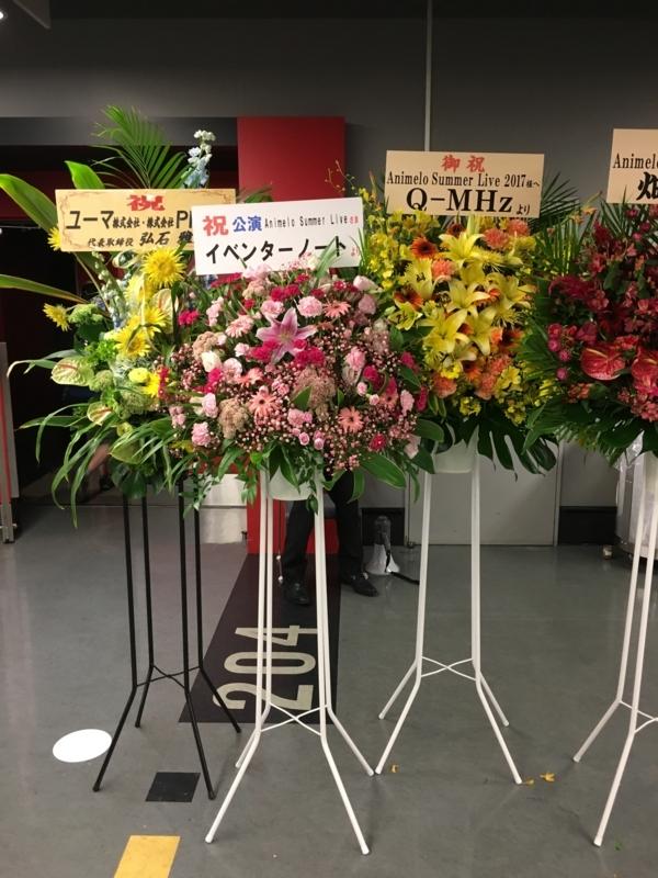 f:id:sayumayu0512:20170828181944j:plain