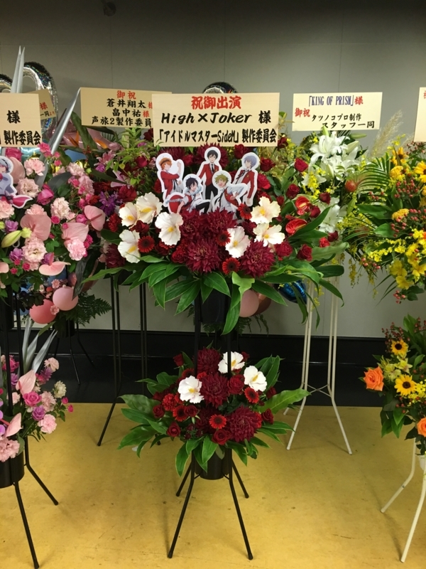 f:id:sayumayu0512:20170828182227j:plain