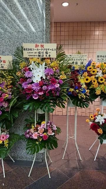 f:id:sayumayu0512:20190502002045j:plain