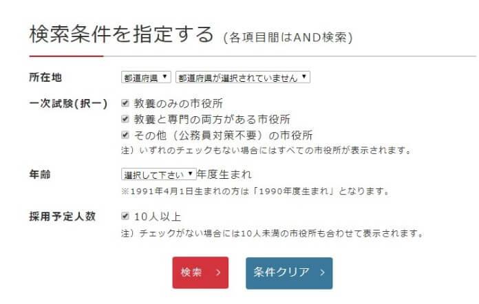 f:id:sayumikun:20181224154152j:plain