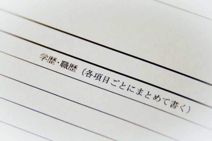 f:id:sayumikun:20181224161545j:plain